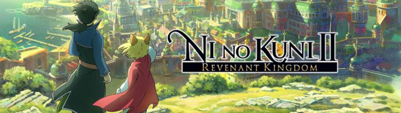 Ni no Kuni II: Revenant Kingdom PRINCE'S EDITION disponible