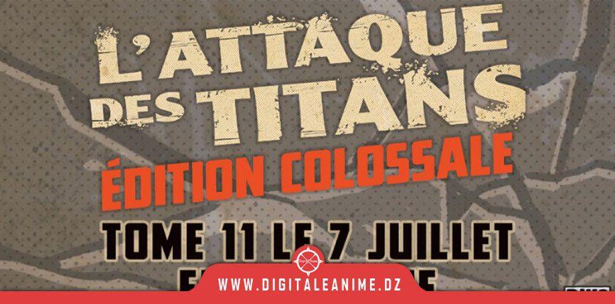 Attaque des Titans l'édition colossale confirmé