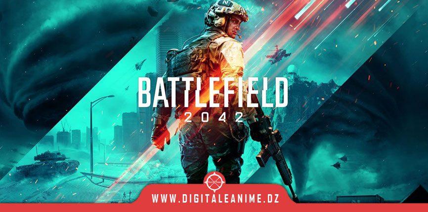 Battlefield 2042 ce que nous savons jusqu'à présent
