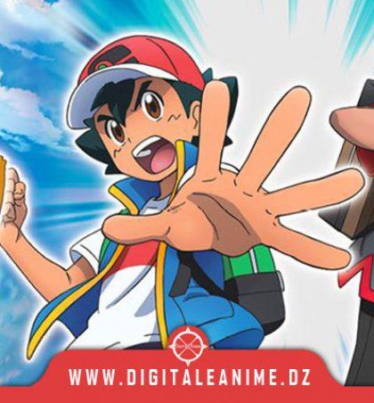 Pokémon les voyages d'un Maître arrive en 2021