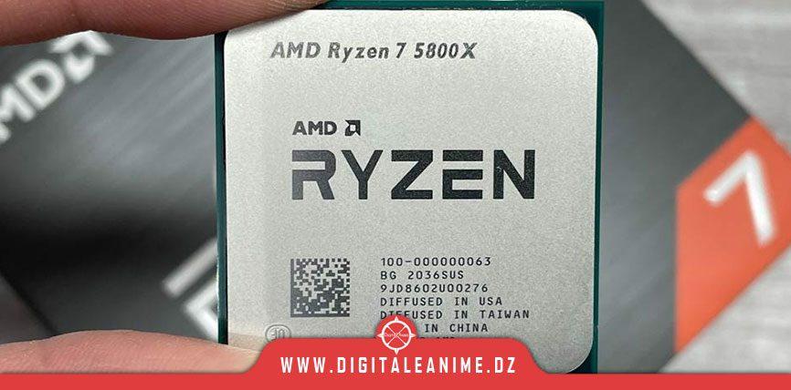 Ryzen 7 5800X d'AMD est à son prix le plus bas jamais enregistré