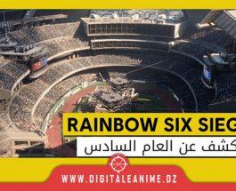 Rainbow Six Siege les plans de l'année 6 dévoilés