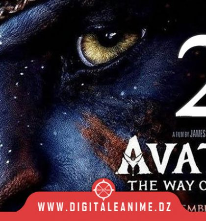 AVATAR 2 NOUVELLE IMAGE