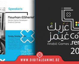 Arabic Games Conference : Comment lancer son studio de jeux vidéo selon Nourhan ElSherief