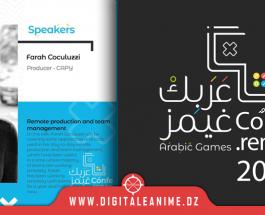 Arabic Games Conference : Production à distance et gestion d'équipe selon Farah Coculuzzi.