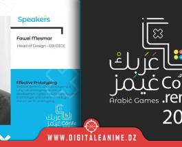 Arabic Games Conference : C'est quoi un prototypage efficace selon Fawzi Mesmar.