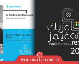 Arabic Games Conference : Comment survivre  comme studio Indie pendant 4 ans selon Seifeddine Ben Hamouda.