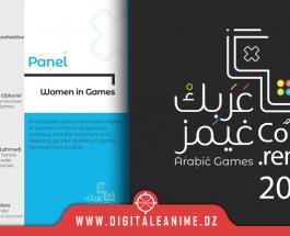 Arabic Games Confeerence : Les femmes dans le monde des jeux vidéo (PANEL).