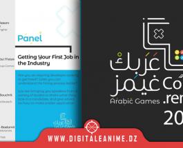 Arabic Games Conference : Le marché de l'emploi dans l'industrie des jeux vidéo (PANEL)