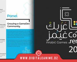 Arabic Games Conference : Créer et grandir une communauté GameDev (Panel)