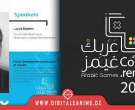 Arabic Games Conference : La valeur de la note positif et de l'influence selon Louis Karim