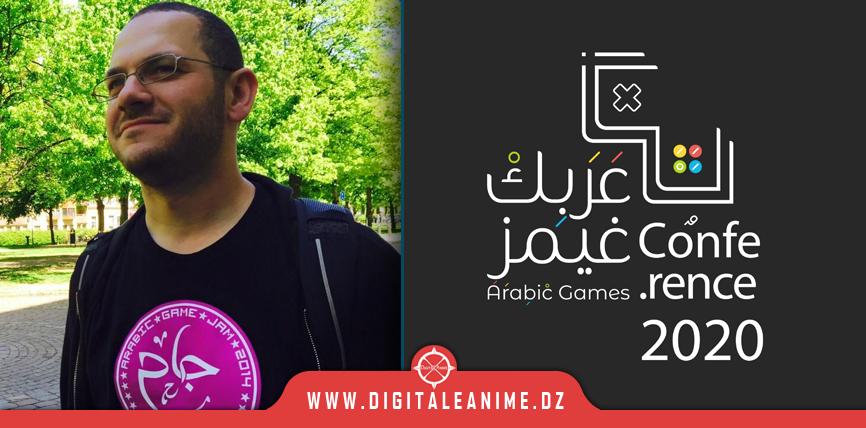 Arabic Games Conference : La valeur et l'art du marketing des jeux vidéo selon Samer Abbas