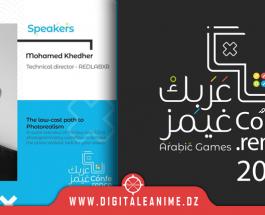 Arabic Games Conference : Le chemin à faible coût vers le photoréalisme selon Mohamed Khedher
