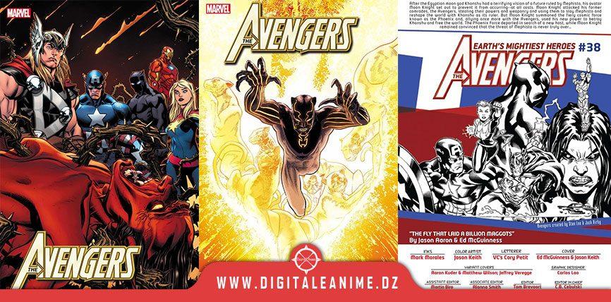Avengers le prochain grand événement Marvel Comics