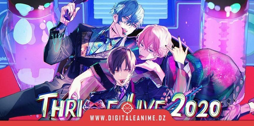 B-Project Idol obtient la troisième saison d'anime
