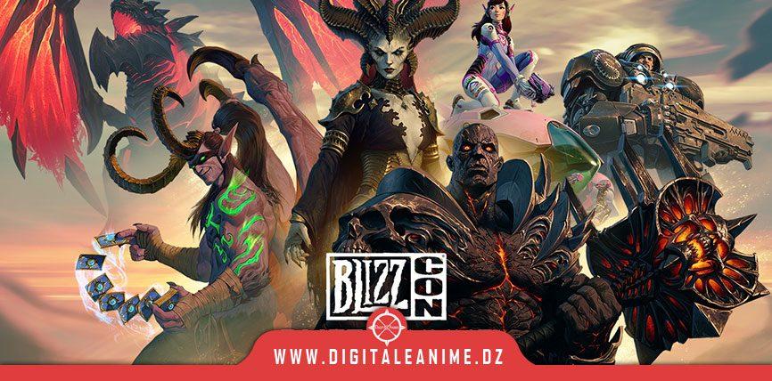 BlizzConline le calendrier disponible à explorer