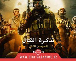 COD Black Ops Cold War & Warzone Battle Pass Saison 2