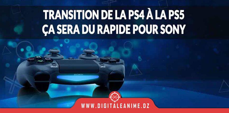 COMMENT PASSER VOS JEUX PS4 EN JEUX PS5