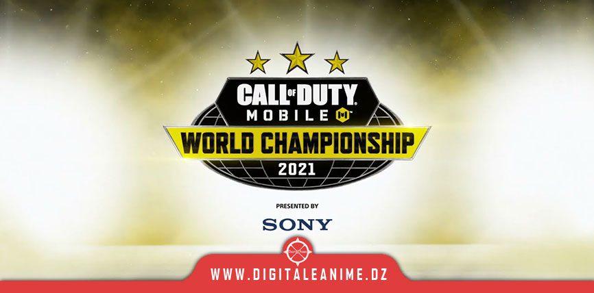 Call of Duty: Mobile 2021 les qualifications débutent