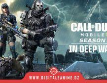Call of Duty: Mobile, Ghost retour surprise dans la saison 5