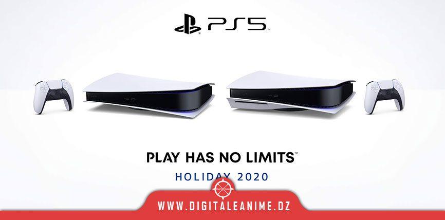 Comment passer PS5 du verticale à l'horizontale