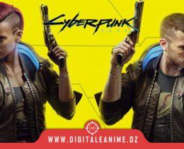 Cyberpunk 2077 Aprés Update Review
