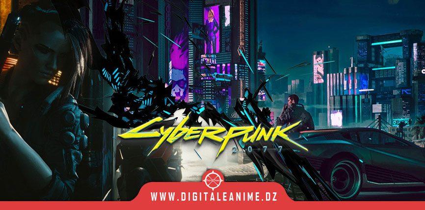 Cyberpunk 2077 Xbox Gameplay révélé