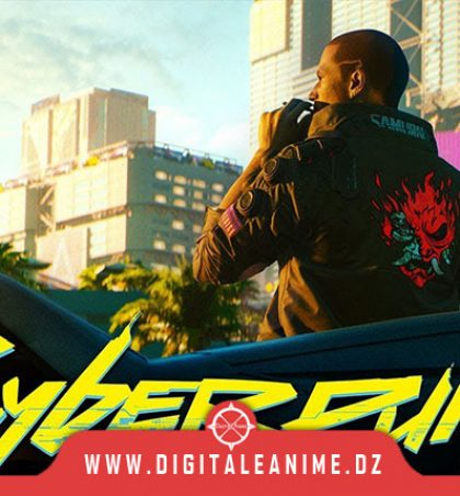 Cyberpunk 2077 est disponible sur le PlayStation Store