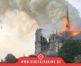 DAME DE PARIS: L'INCENDIE DE LA CATHÉDRALE EN SÉRIE