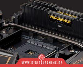 DDR4 CORSAIR VENGEANCE LPX DE 16 GO BEAU PRIX