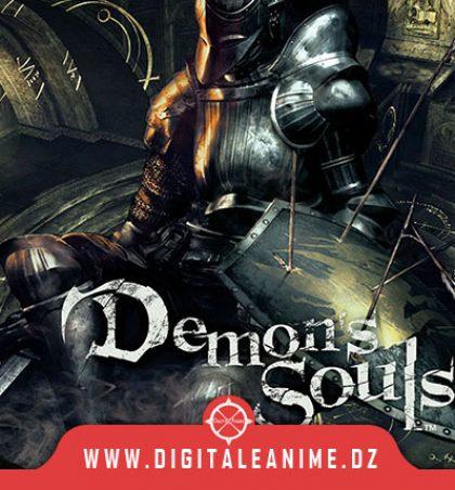 DualSense Rend Demon's souls Plus Intenses