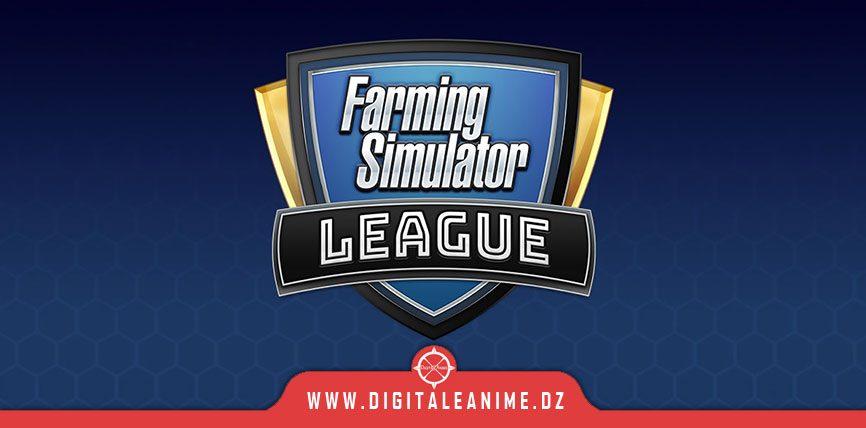 Farming Simulator League: GIANTS Software un événements réels