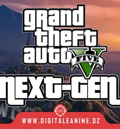GTA V nouvelle génération, est-elle une mise à niveau gratuite