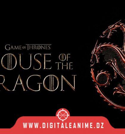 Game Of Thrones Prequel aura un ton différent