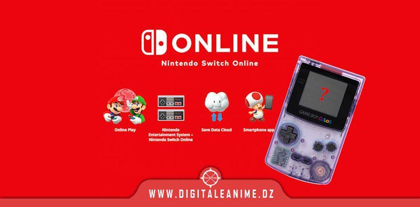 Gameboy et Gameboy Color Games Sur Switch en ligne