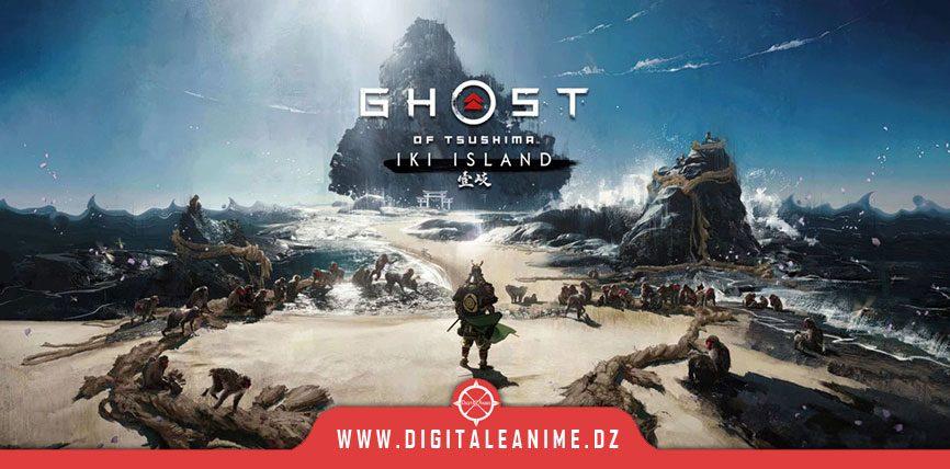 Ghost Of Tsushima Iki Island Review