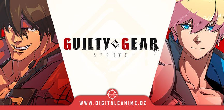 Guilty Gear Strive Game Review