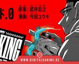 Hiroyuki Takei de Shaman King lance Mini 4 King Manga