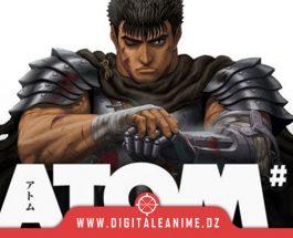 Hommage à Kentarô Miura dans ATOM Magazine #18