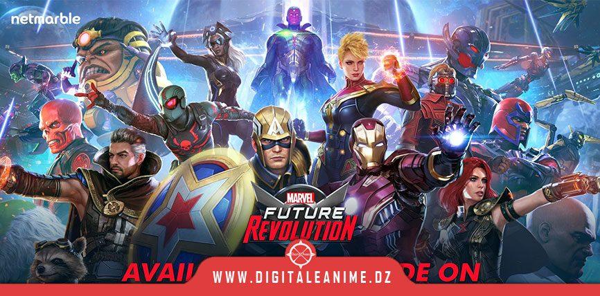 MARVEL Future Revolution Review