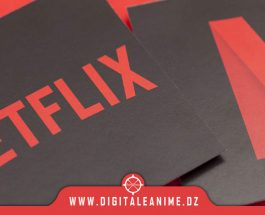 NETFLIX ET LE CONFINEMENT