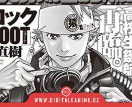 Naoki Serizawa un nouveau manga au printemps prochain ?