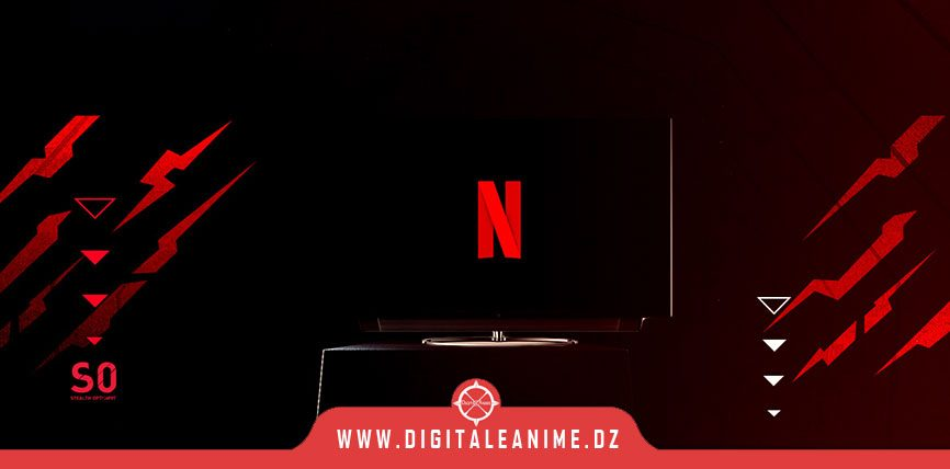 Netflix commence à tester les jeux Android