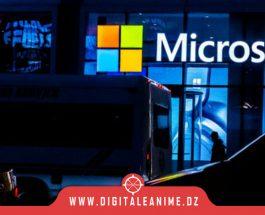 Parlez aux personnes décédées avec Microsoft