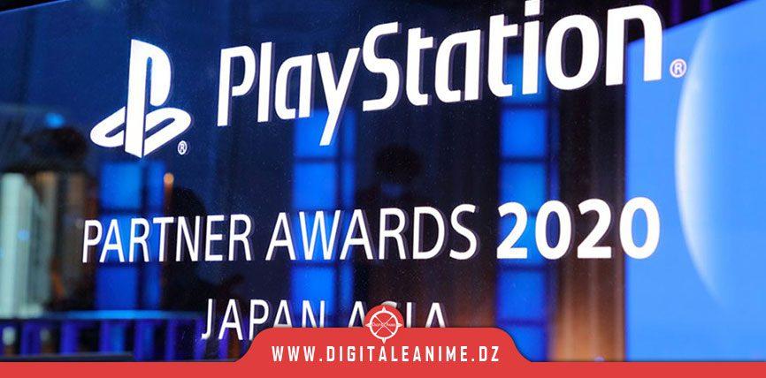 PlayStation Partner Awards 2020 Sony révèle les gagnants
