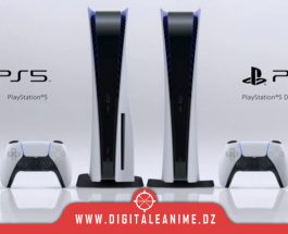 Playstation 5 Événement, tous les détails