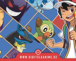 Pokémon Journeys: la série