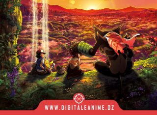 Pokemon Secrets Of The Jungle de Netflix, date de sortie
