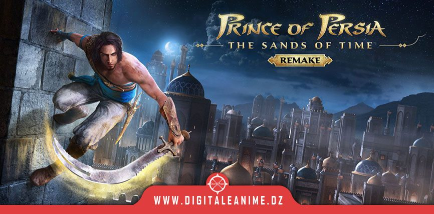 Prince of Persia: The Sands of Time le remake retardé