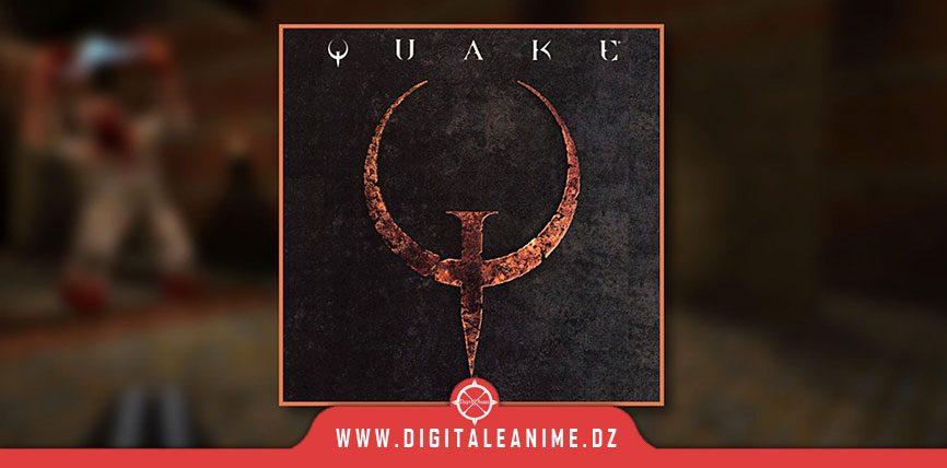 Quake pourrait apparaître à la QuakeCon 2021